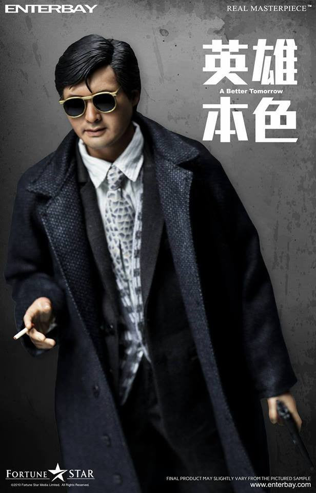 Enterbay - 1/6 A Better Tomorrow 英雄本色 - Mark哥 (Chow Yun Fatt/周润发) - Marvelous Toys - 1