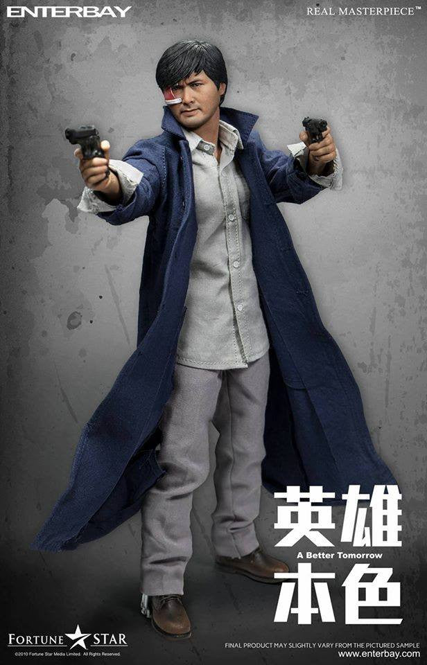 Enterbay - 1/6 A Better Tomorrow 英雄本色 - Mark哥 (Chow Yun Fatt/周润发) - Marvelous Toys - 5