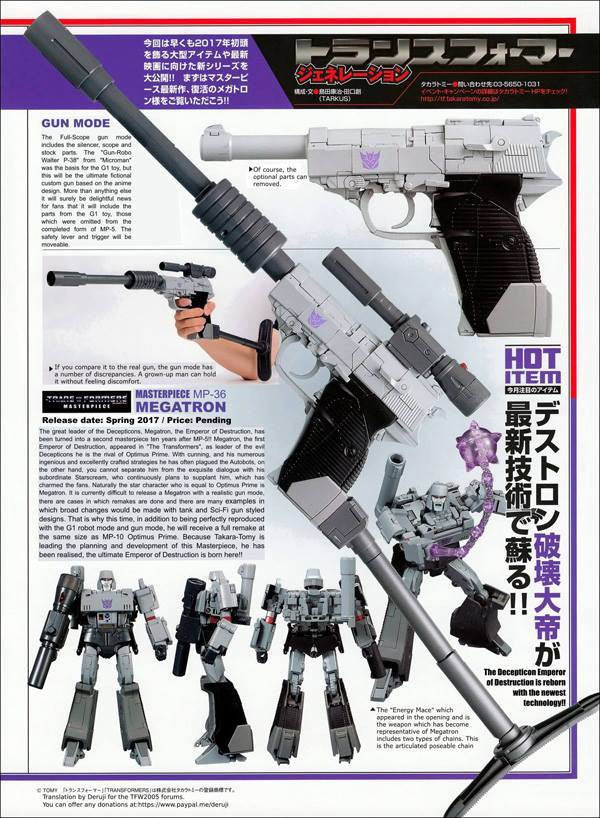 TakaraTomy - Transformers Masterpiece - MP-36 - Megatron - Marvelous Toys - 11