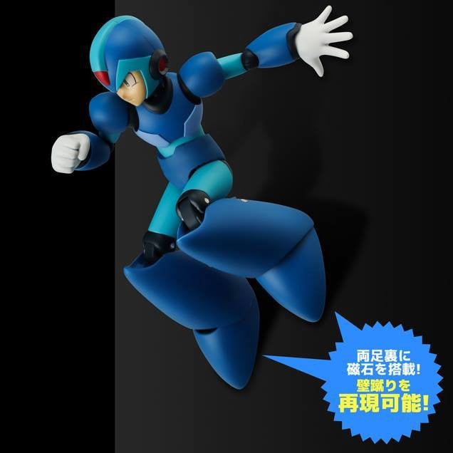Sentinel - 4inch-nel - Rockman X - Marvelous Toys - 7