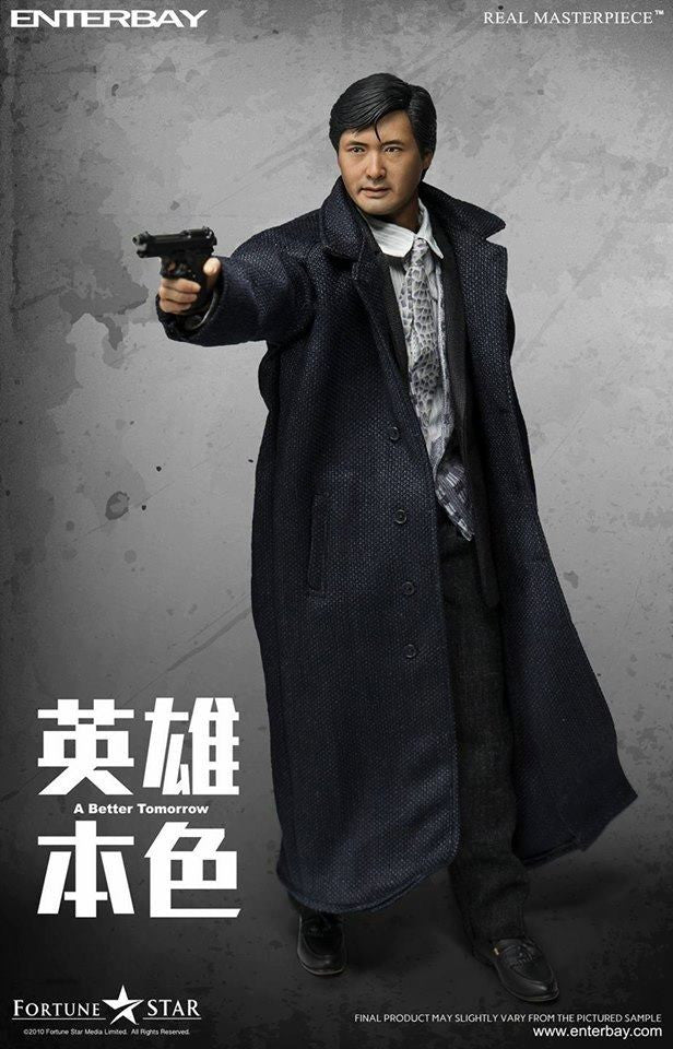 Enterbay - 1/6 A Better Tomorrow 英雄本色 - Mark哥 (Chow Yun Fatt/周润发) - Marvelous Toys - 7