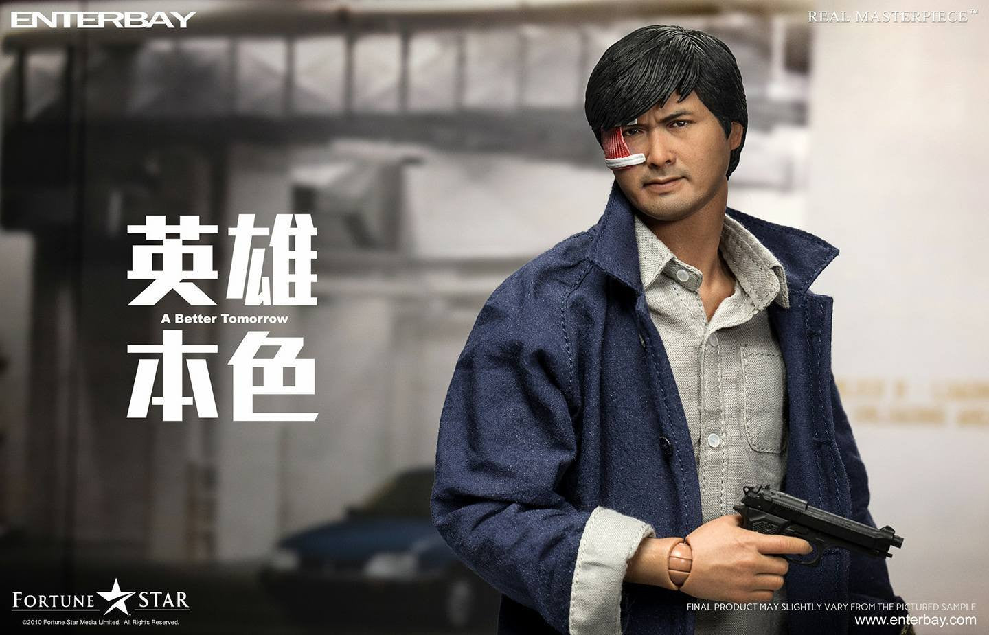 Enterbay - 1/6 A Better Tomorrow 英雄本色 - Mark哥 (Chow Yun Fatt/周润发) - Marvelous Toys - 2