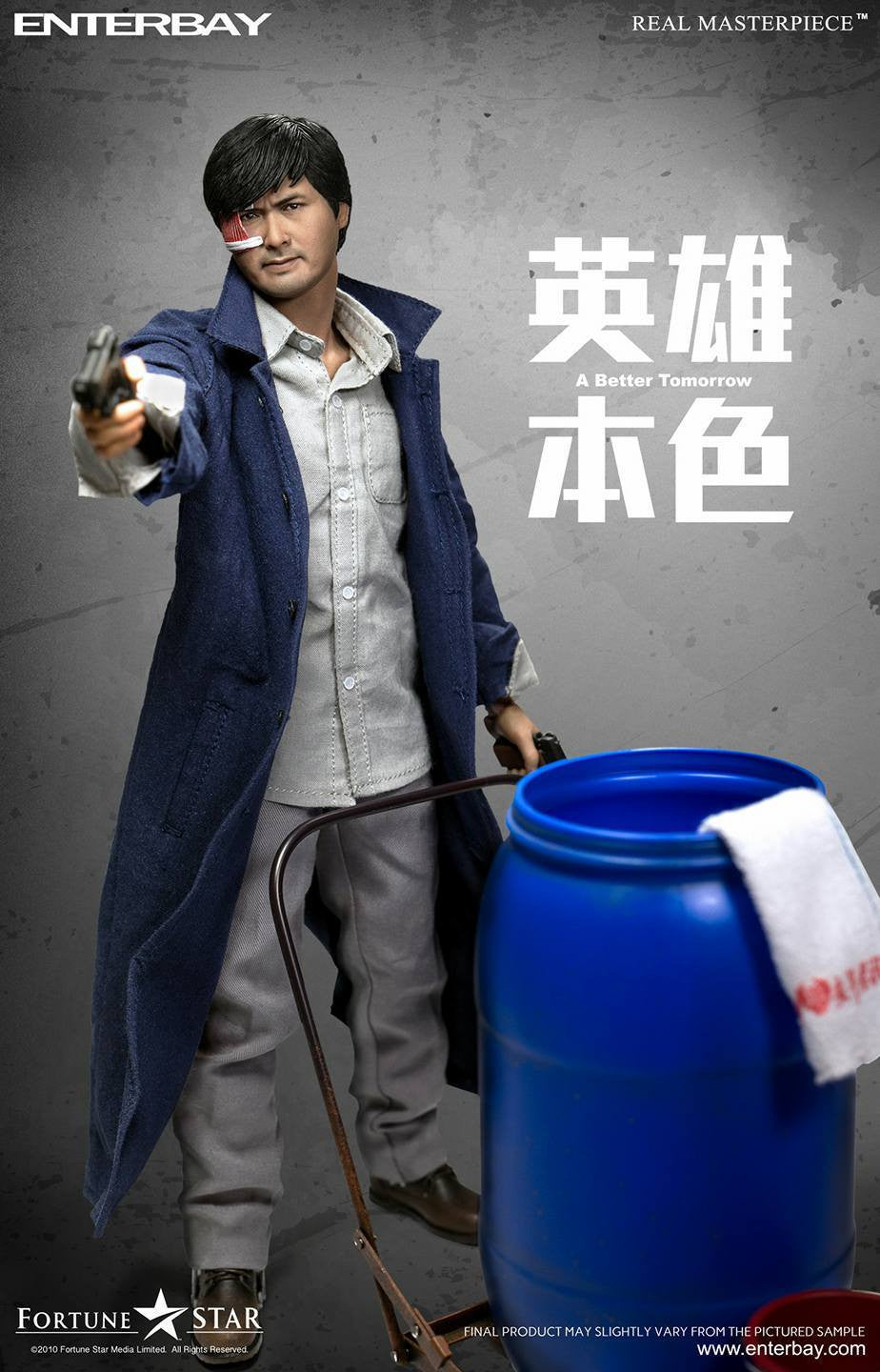 Enterbay - 1/6 A Better Tomorrow 英雄本色 - Mark哥 (Chow Yun Fatt/周润发) - Marvelous Toys - 8