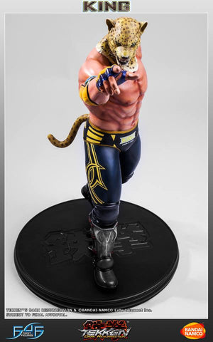 First 4 Figures - Tekken 5: Dark Resurrection - King - Marvelous Toys - 2