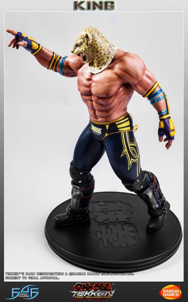 First 4 Figures - Tekken 5: Dark Resurrection - King - Marvelous Toys - 14