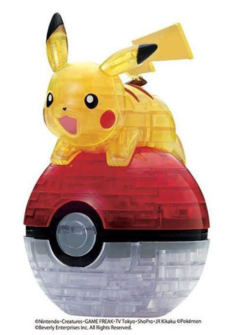 (IN STOCK) TakaraTomy - 3D Jigsaw Puzzle - Pikachu & Poke Ball (61 pieces) - Marvelous Toys - 1
