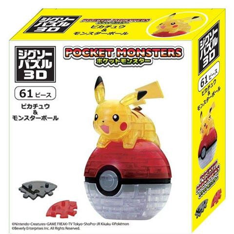 (IN STOCK) TakaraTomy - 3D Jigsaw Puzzle - Pikachu & Poke Ball (61 pieces) - Marvelous Toys - 2