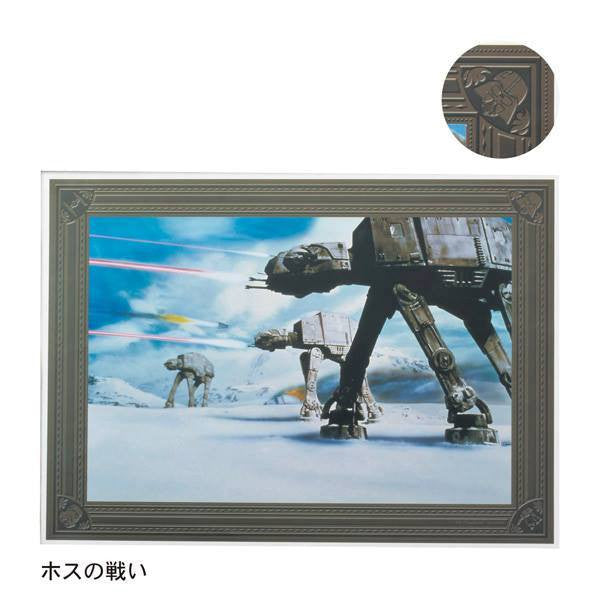 Bellemaison - Star Wars Wall Sticker - Battle of Hoth - Marvelous Toys - 1