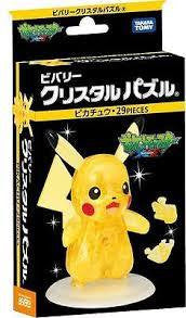 TakaraTomy - Jigsaw Puzzle 3D - Pikachu (29 Pieces) - Marvelous Toys - 2