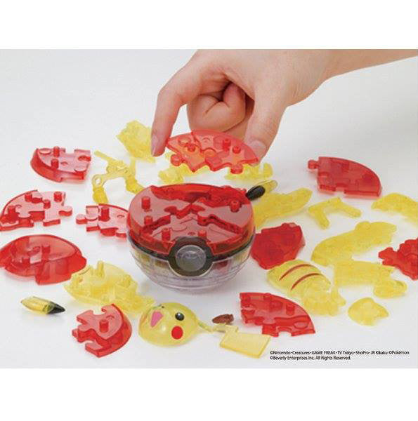 (IN STOCK) TakaraTomy - 3D Jigsaw Puzzle - Pikachu & Poke Ball (61 pieces) - Marvelous Toys - 4