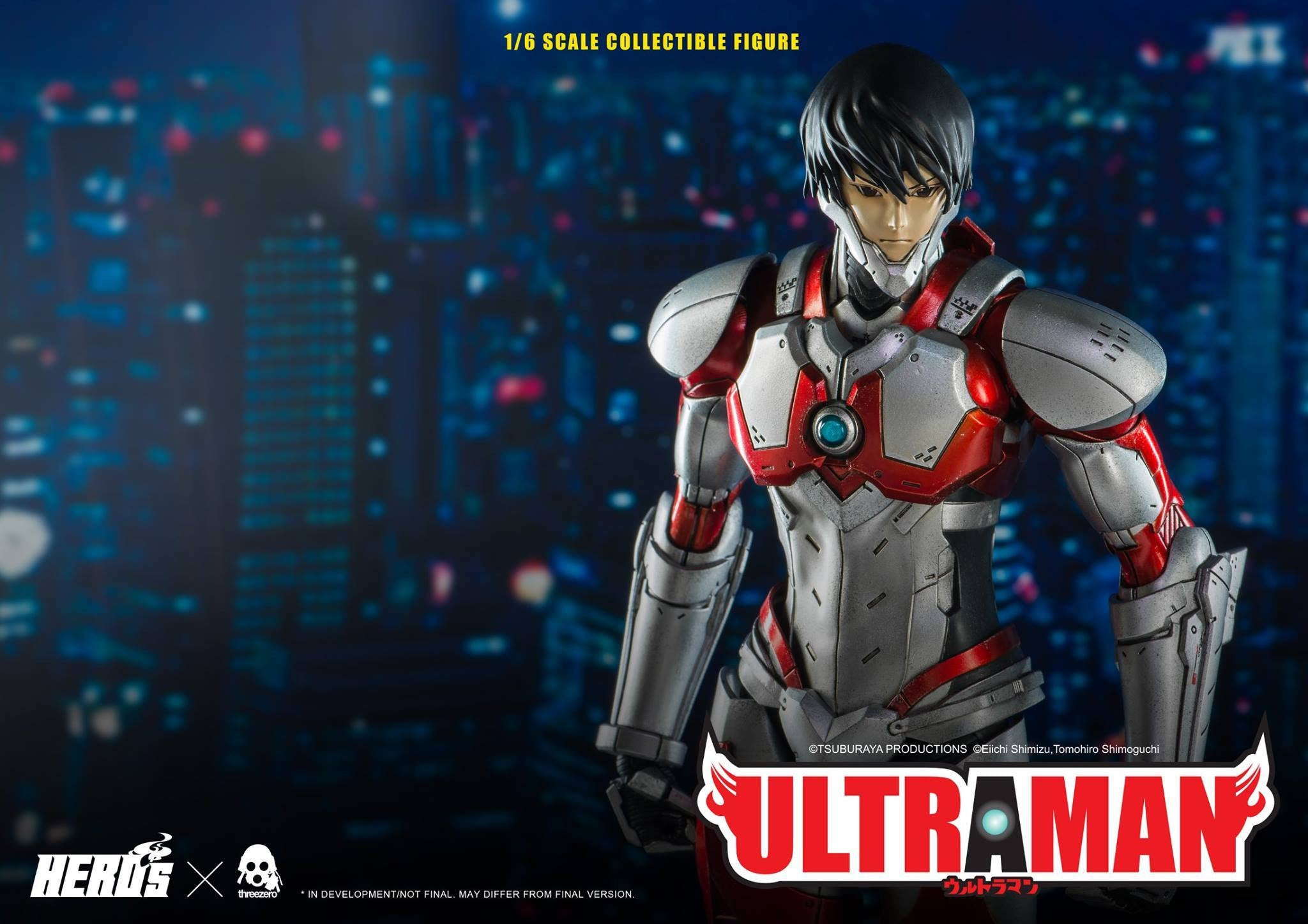 ThreeZero - Ultraman Suit - Marvelous Toys - 2