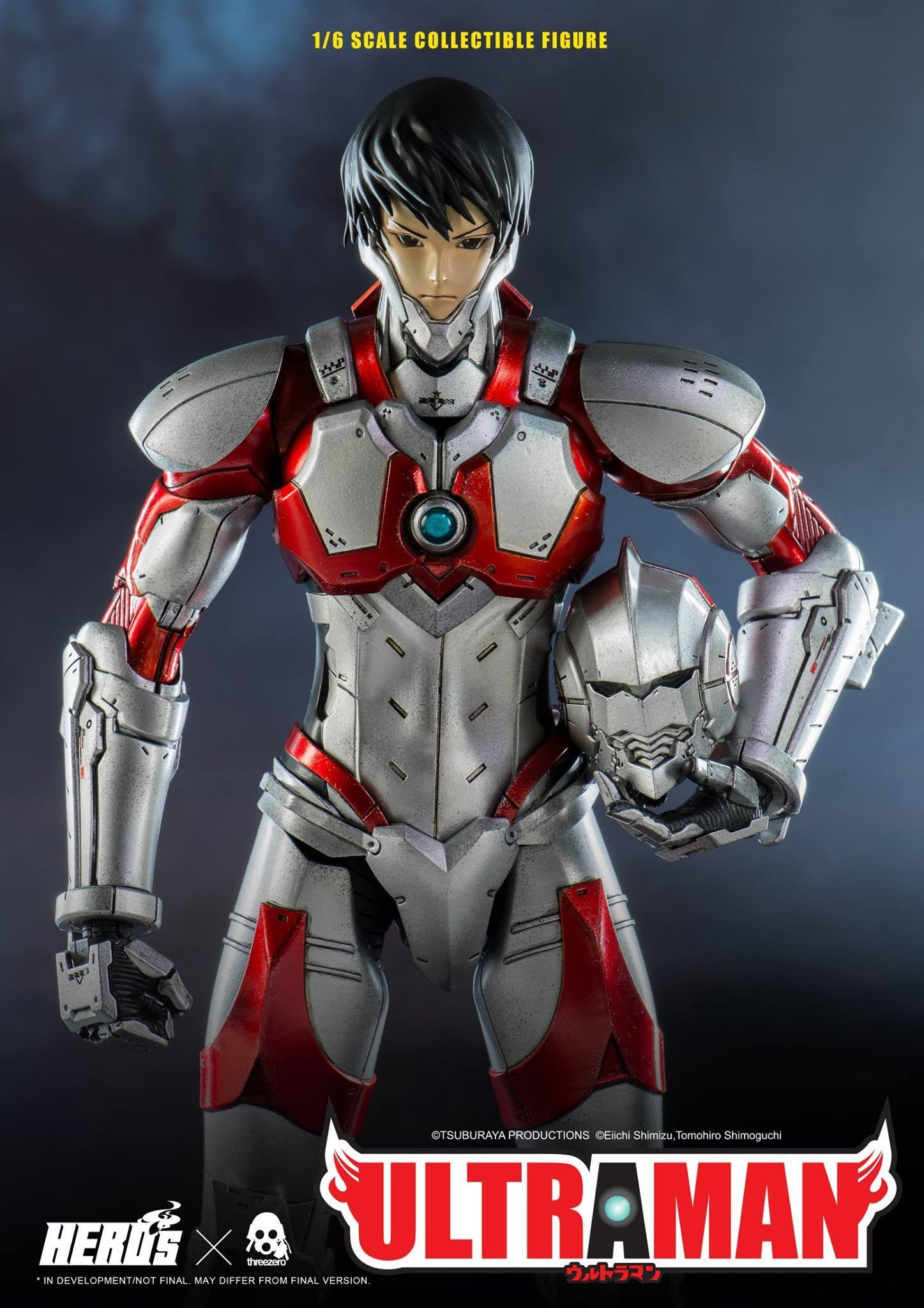 ThreeZero - Ultraman Suit - Marvelous Toys - 3