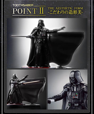 (IN STOCK) Bandai Online Shop Exclusive - Star Wars Darth Vader Toothsaber (Toothpick Dispenser)