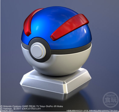 Bandai - Shokugan - Pokemon Poke Ball Collection (Box of 10)
