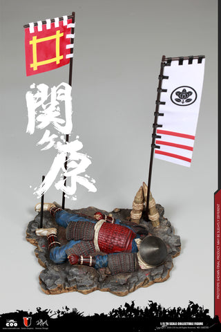 Coo Model - 1/6 Scale Empires Series SE030 - Japan's Warring States - Sekigahara Scene Diorama Base