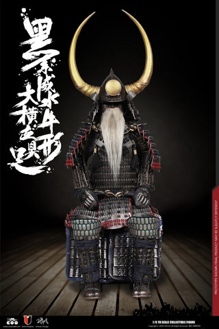 Coo Model - 1/6 Scale Empires Series SE031 - Japan's Warring States - Black Buffalo Armor (Legend Edition)