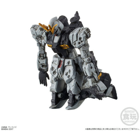 Bandai - Shokugan - MS Imagination (Box of 10)