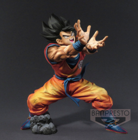 Banpresto - Prize Item 35390 - Dragonball Z The Figure Collection - Son Goku -Kamehameha- (Overseas Exclusive Color Version)