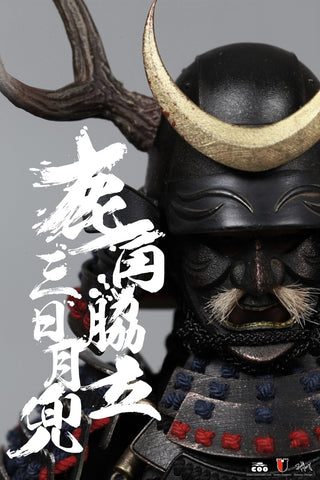 Coo Model - 1/6 Scale Empires Series SE033 - Japan's Warring States - Black Buckhorn Six-Coin Kabuto (Helmet Edition)
