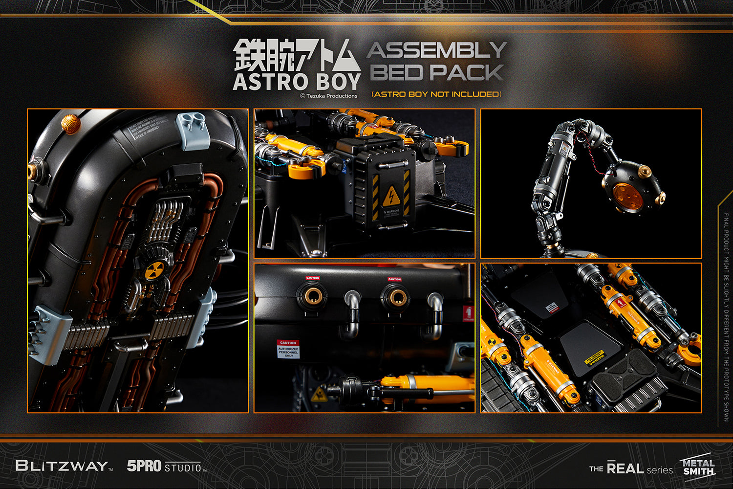 5Pro Studio - The Real Series - Astro Boy Assembly Bed