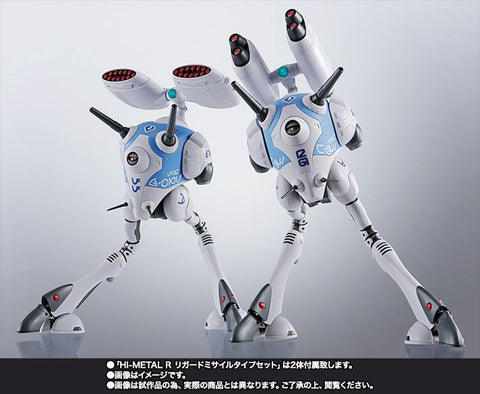 Bandai - Hi-Metal R - Macross - Regult Missile Type Set (TamashiiWeb Exclusive)