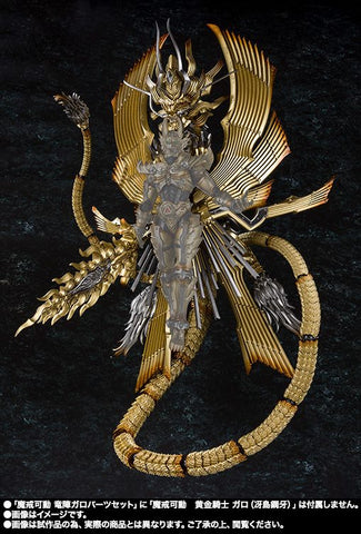 Bandai - Makai-Kado - Garo: Red Requiem - Ryujin Garo Parts Set (TamashiiWeb Exclusive)