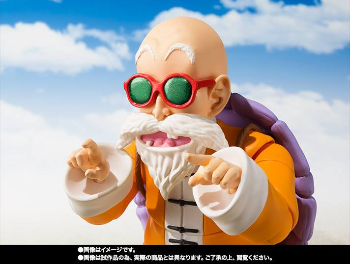 S.H.Figuarts - Dragon Ball Z - Master Roshi (TamashiiWeb Exclusive)