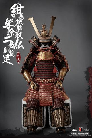 CooModel - 1/6 Scale Empires Series SE026 - Japan's Warring States - Imagawa Yoshimoto's Armor (Legend Edition)