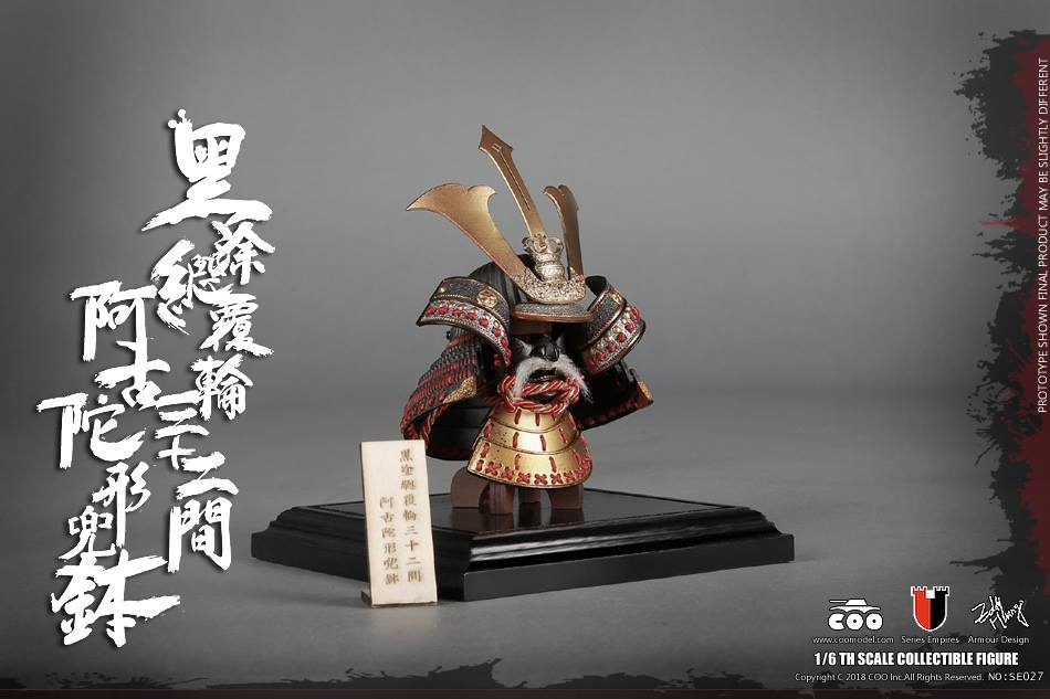 CooModel - 1/6 Scale Empires Series SE027 - Japan's Warring States - Black and Gold Kabuto (Helmet Edition)