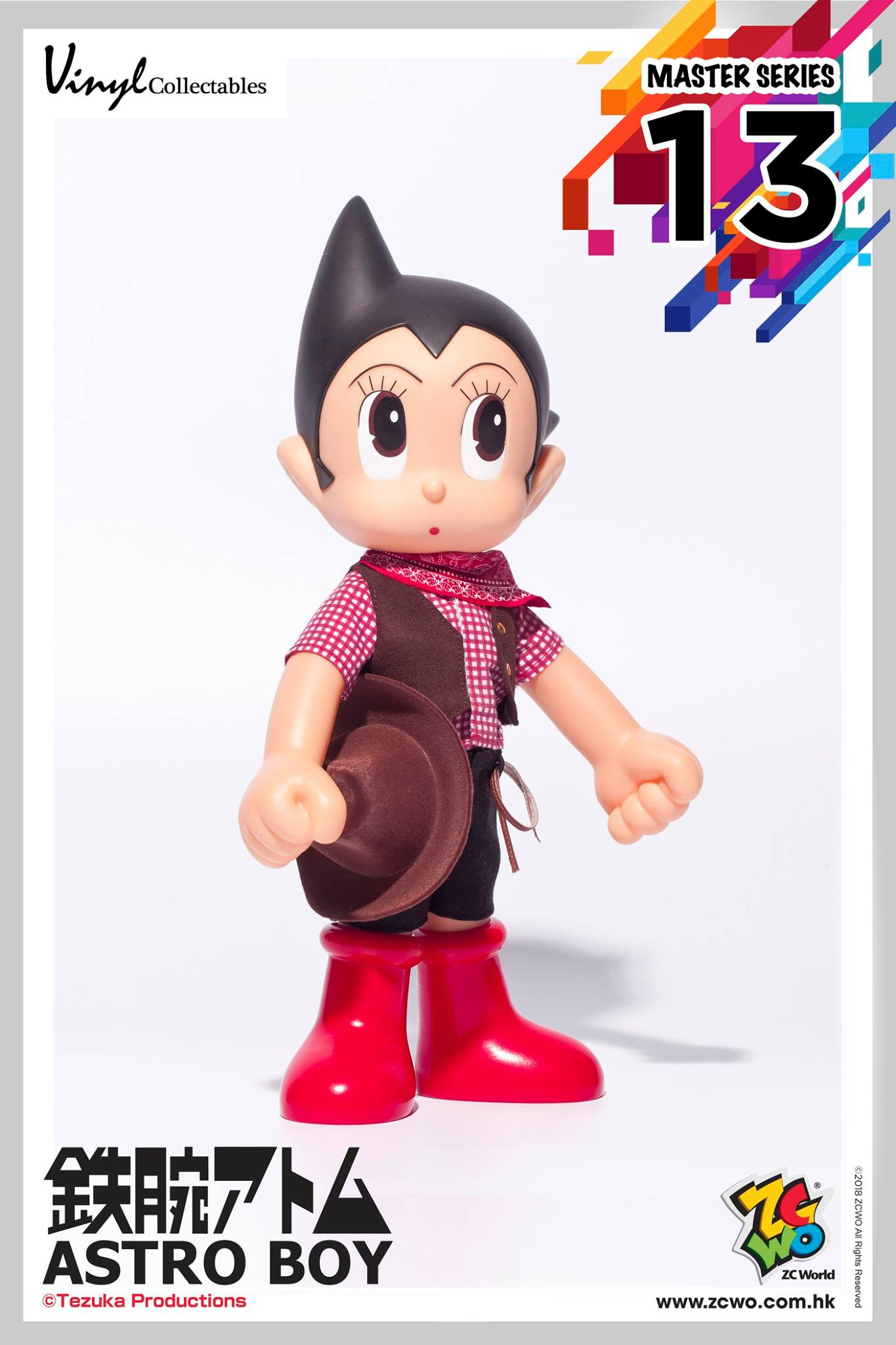 ZC World - Vinyl Collectibles - Master Series 13 - Astro Boy (Limited Edition)