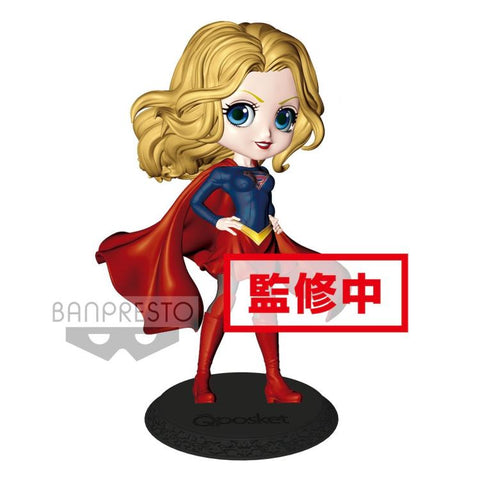 (IN STOCK) Banpresto - Q Posket - DC Comics - Supergirl (Normal Colour)