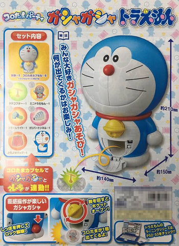 Bandai - Rolling Ball Party - Gacha Gacha Doraemon