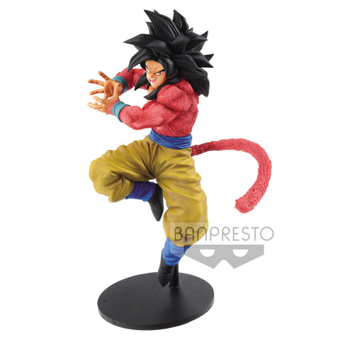 Banpresto - Dragon Ball GT - Super Saiyan 4 Goku 10x Kamehameha