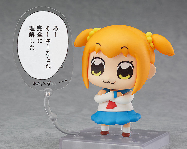 Nendoroid - 711 - POP TEAM EPIC - Popuko - Marvelous Toys - 4