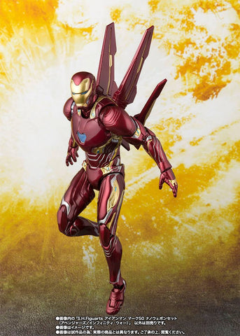 S.H.Figuarts - Avengers: Infinity War - Iron Man Mark 50 with Nano-Weapon Set (Tamashii Stage included) (TamashiiWeb Exclusive)