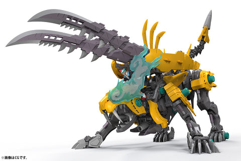 Kotobukiya - HMM Zoids - Fang Tiger Model Kit