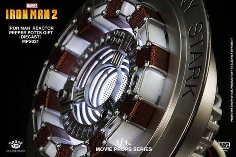 King Arts - Movie Props Series - MPS031 - Iron Man 2 - Diecast Arc Reactor (Pepper Potts Gift) (1:1 Scale)