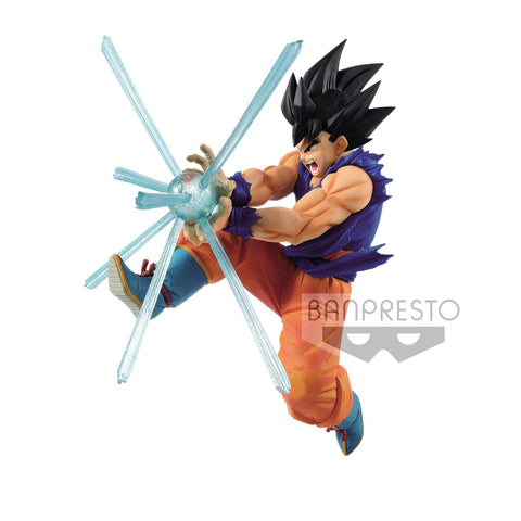 Banpresto - Dragon Ball Z - GxMATERIA - The Son Goku