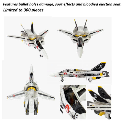 "Calibre Wings - Macross - VF-1S Valkyrie ""Skull Leader"" (Farewell Big Brother) (2019 Convention Exclusive) (1/72 Scale)"