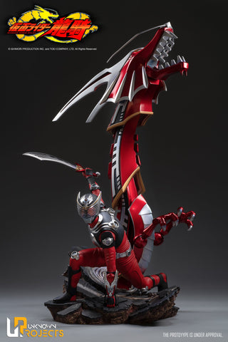 Dimension Studio x Model Principle - Ultraman 2011 - Ultraman Model Kit (1/6 Scale) (Plastic Color Version)