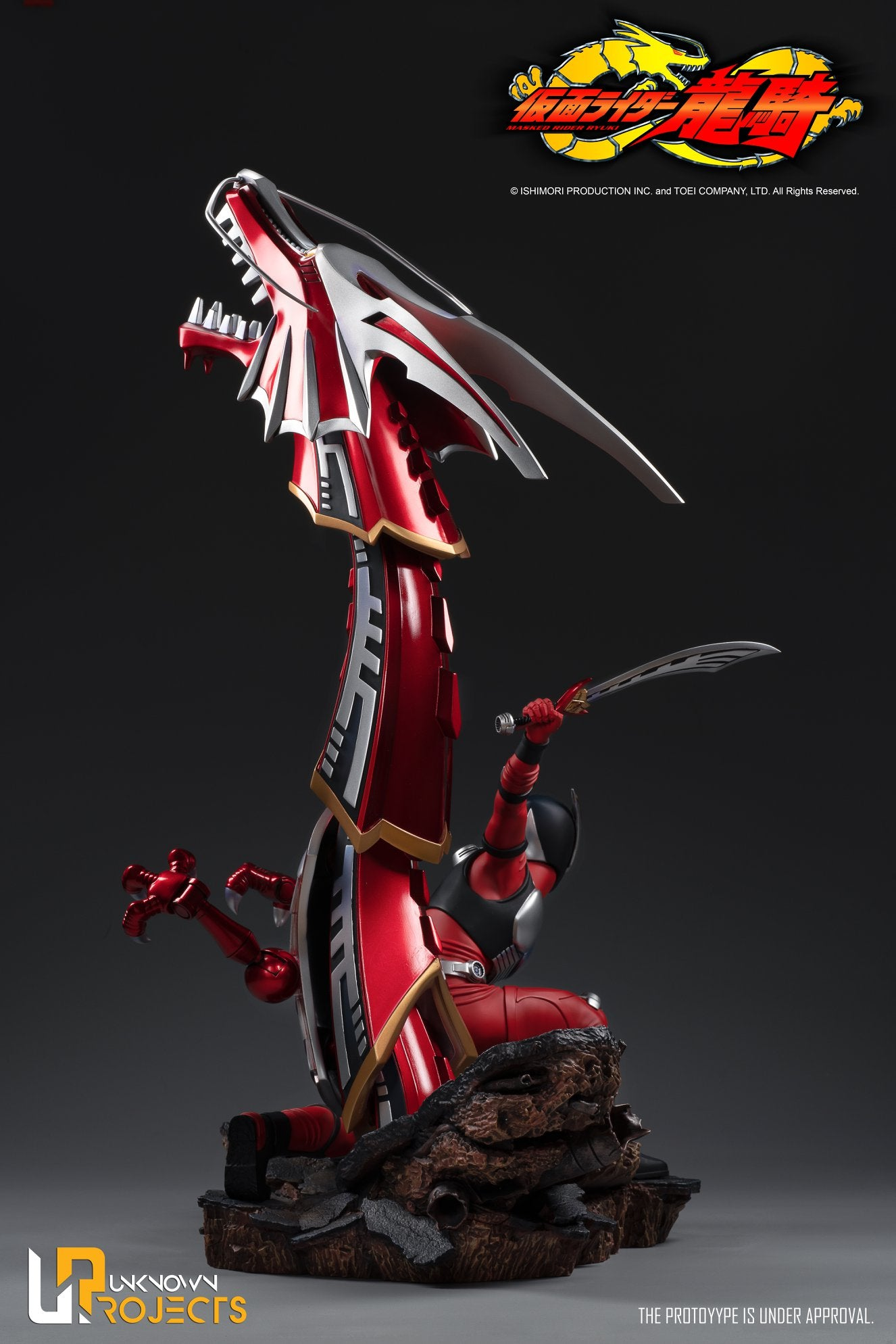 Unknown Projects - Kamen Rider - Masked Rider Ryuki and Dragreder (1/5 Scale)