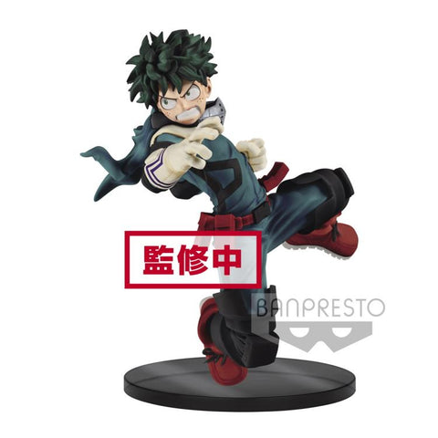 Banpresto - My Hero Academia - The Amazing Heroes Vol. 1 - Izuku Midoriya (Deku)