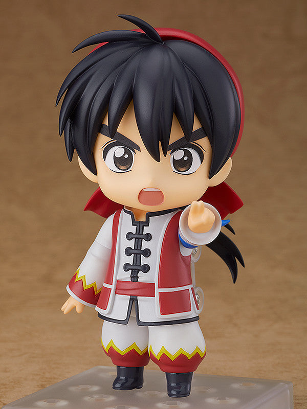 Nendoroid - 1241 - True Cooking Master Boy - Liu Maoxing