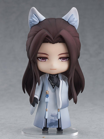 Nendoroid - 1599 - Mr Love: Queen's Choice (Love&Producer 恋与制作人) - Mo Xu (Stranger Ver.) (许墨)