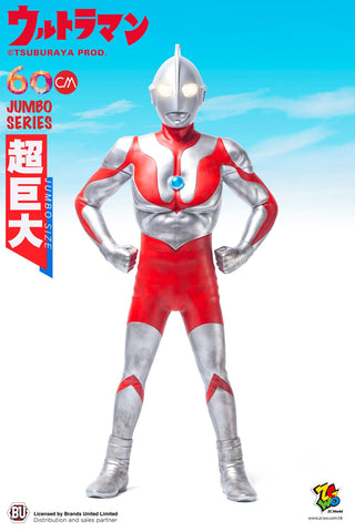 ZC World - 60cm Jumbo Series - Ultraman