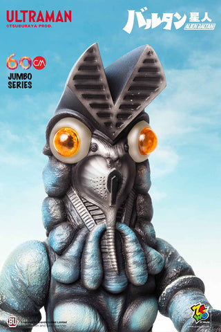 ZC World - Jumbo Series 60cm - Ultraman - Alien Baltan