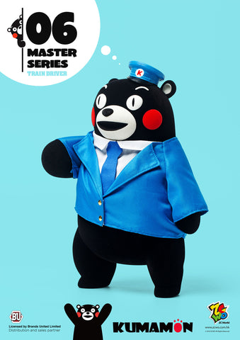 ZC World - Kumamon - Master Series 06 - Train Driver