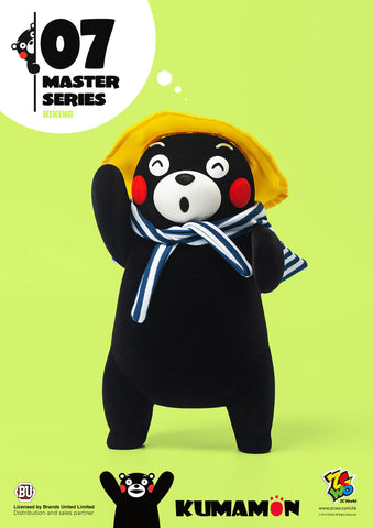 ZC World - Kumamon - Master Series 07 - Hiking