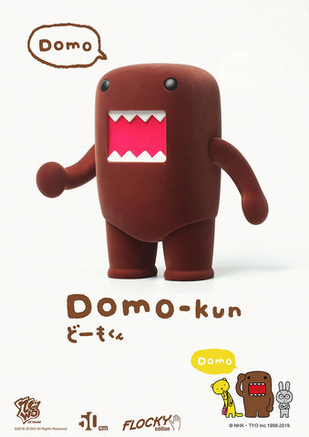 ZC World - Jumbo Size 45cm - DOMO-kun (Brown Flocky)