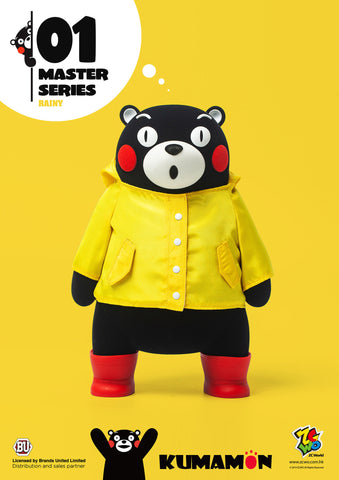 ZC World - Kumamon - Master Series 01 - Rainy
